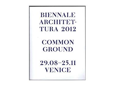 Biennale Architettura 2012, Common Ground, Catalogue