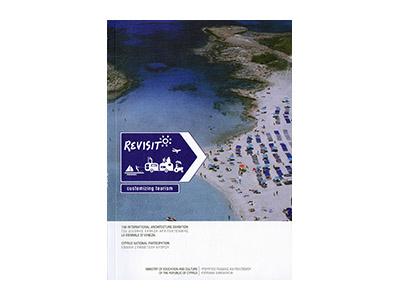 REVISIT – customizing tourism | Participation Catalogue